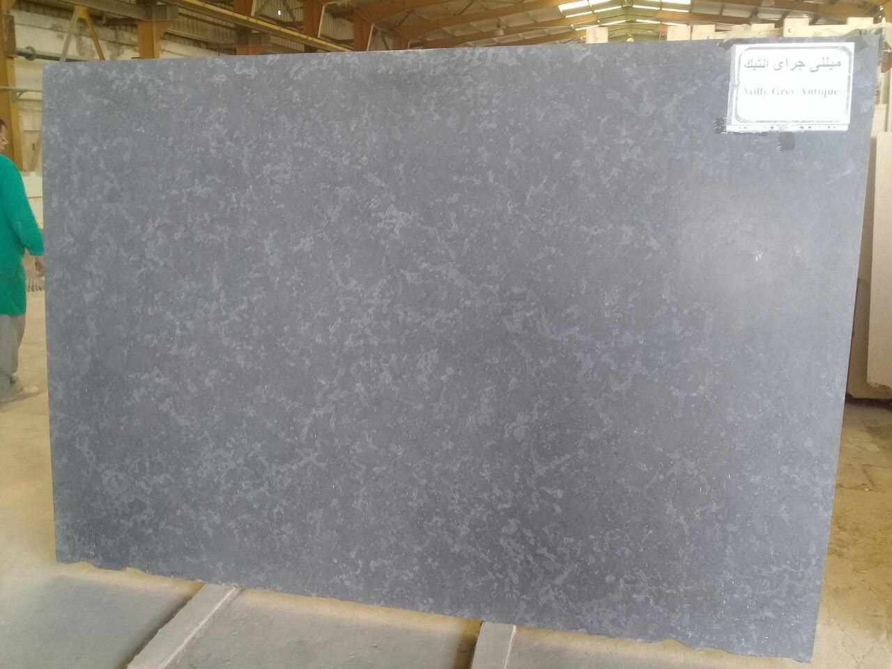 Carbon Gray brushed Limestone Slab